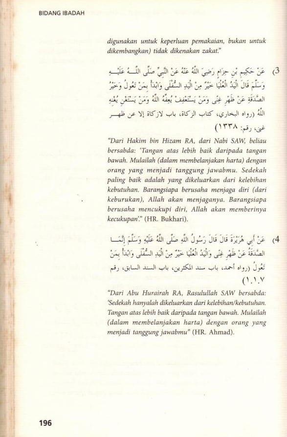 ZAKAT PROFESI (PENGHASILAN) Sejarah, Dalil, Hikmahnya 14