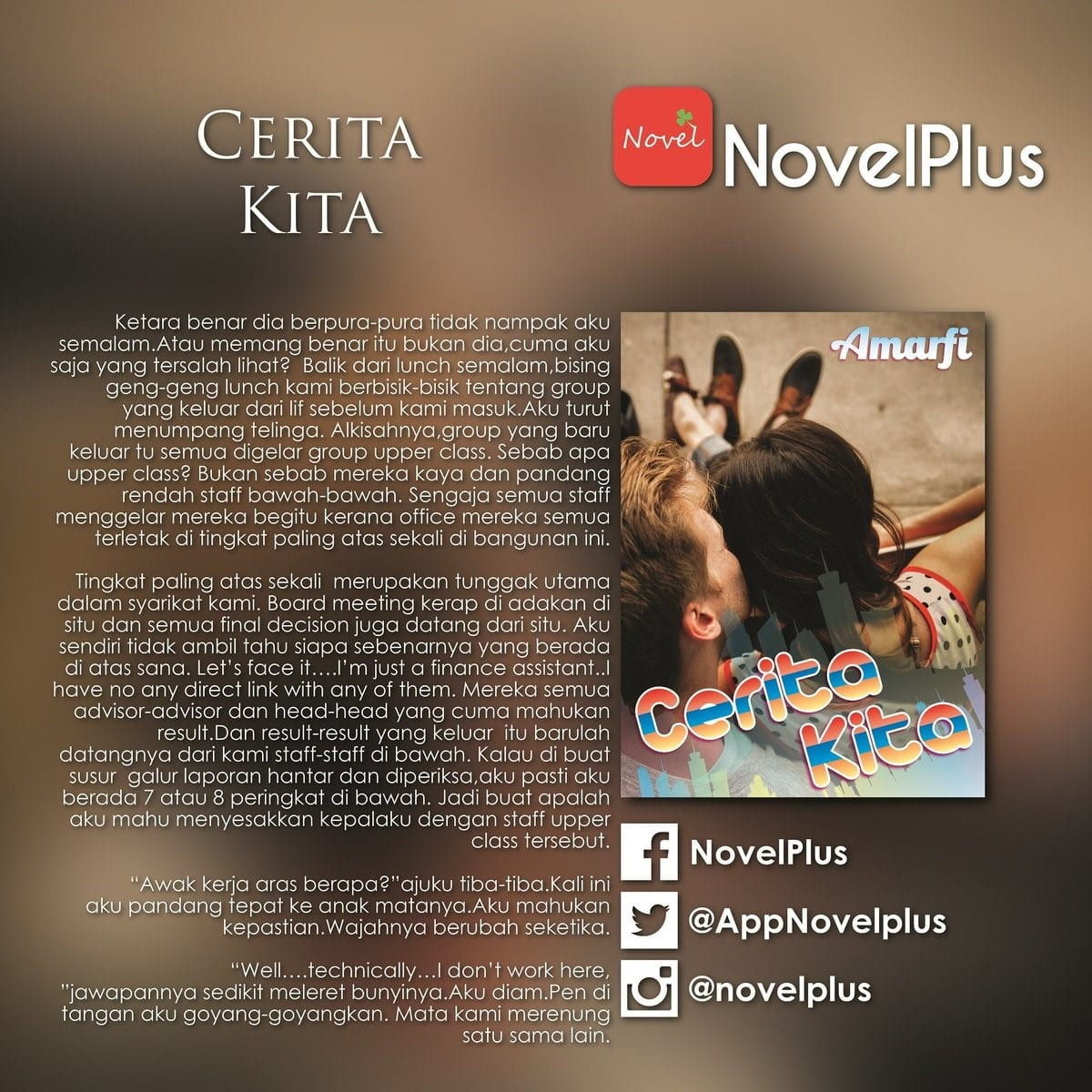 Novel Plus