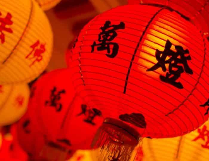 Informasi Geografis dan Populasi China