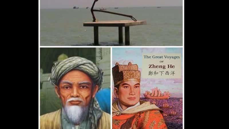 Kisah Sunan Bonang dengan Dampo Awang
