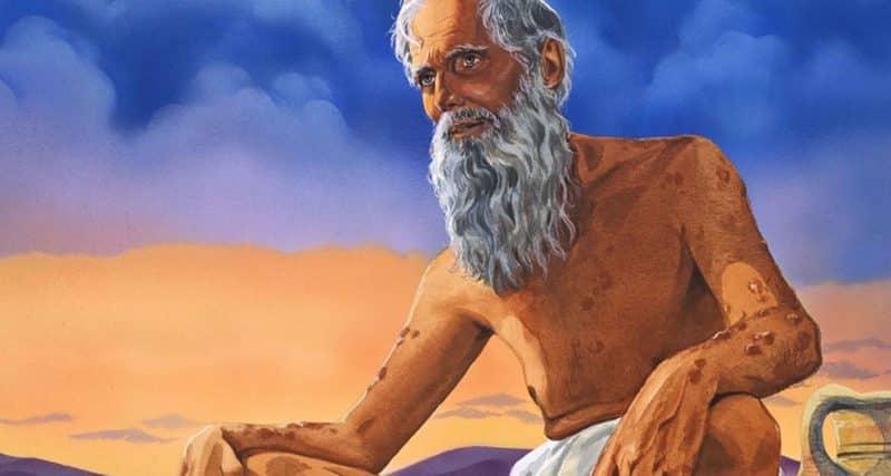 Nabi Ayyub AS
