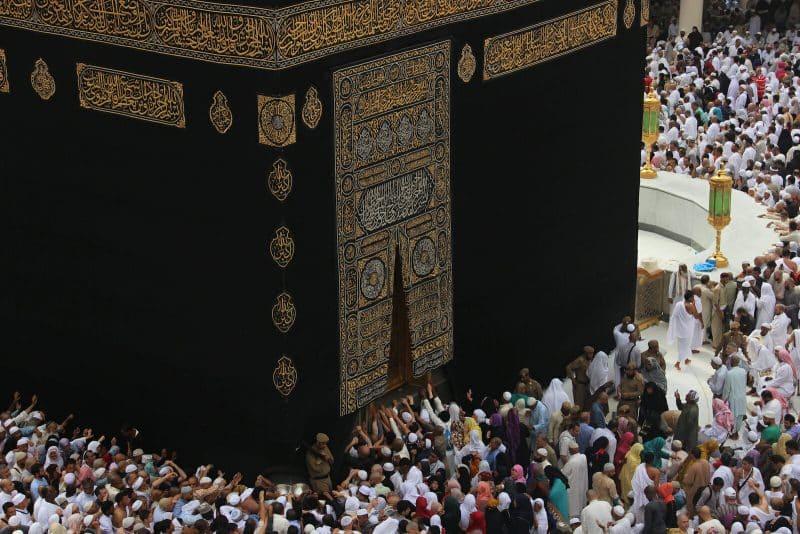 Pengertian Rukun Haji