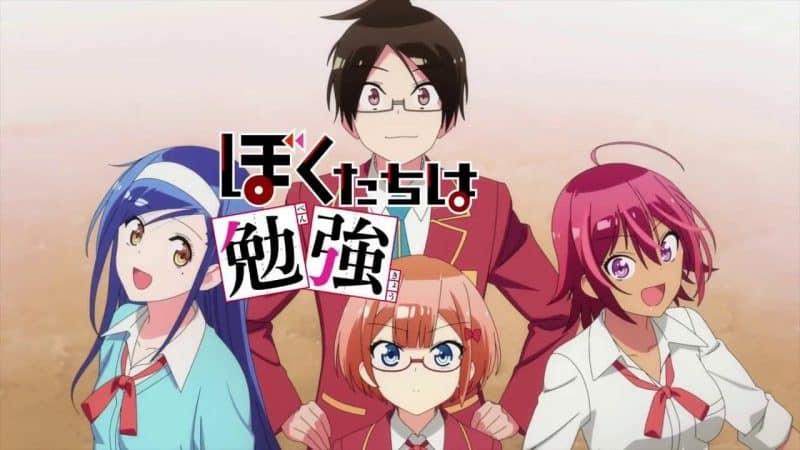 Bokutachi wa Benkyou ga Dekinai