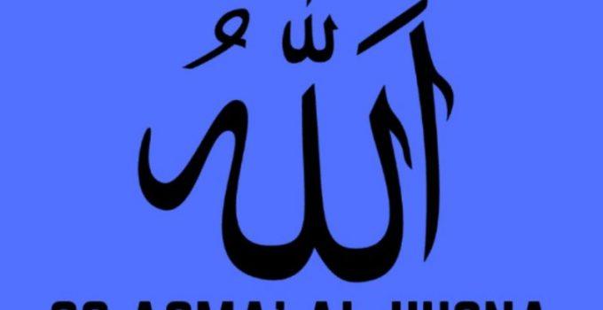 99 Nama Nama Allah (Asmaul Husna) Beserta Keterangan Lengkap 1