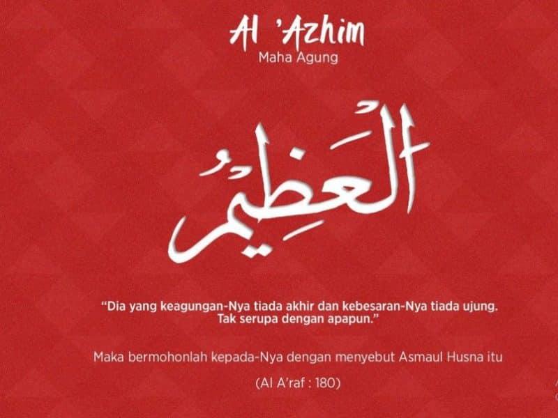 Al 'Azhiim Yang Maha Agung