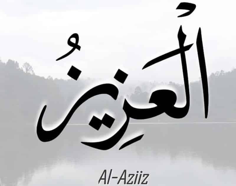 Al 'Aziiz Yang Maha Perkasa