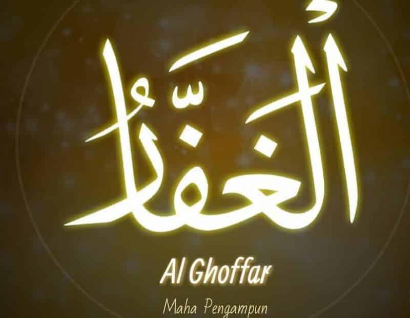 Al Ghaffaar Yang Maha Pengampun