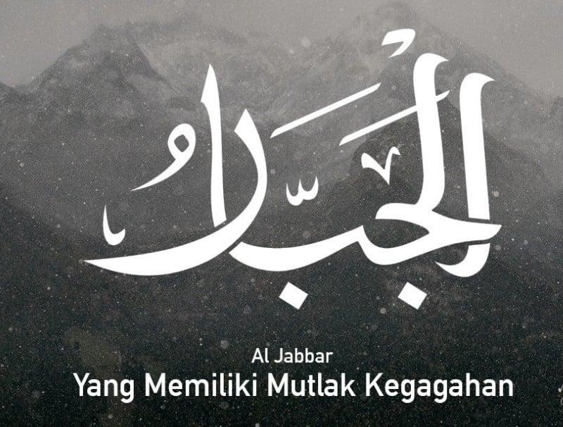 Al Jabbar Yang Memiliki (Mutlak) Kegagahan