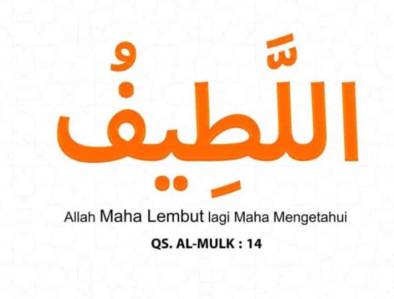 Al Lathif Yang Maha Lembut