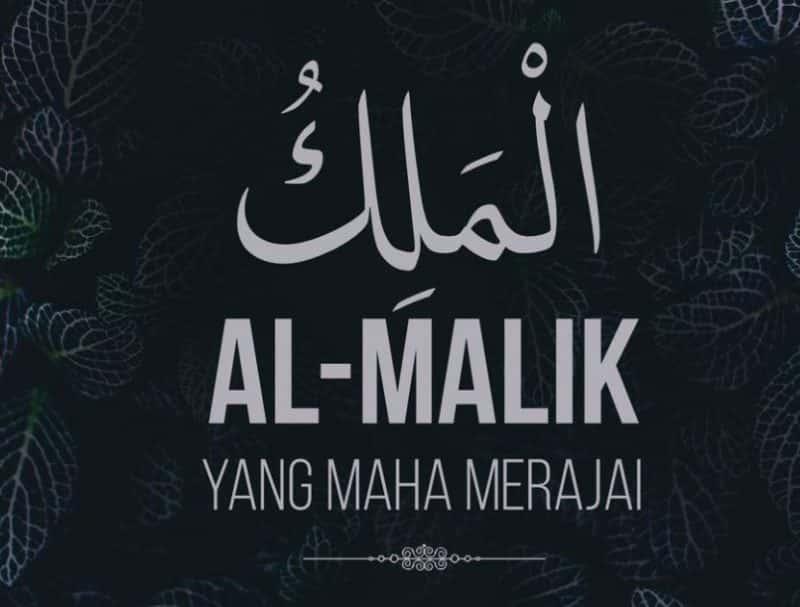 Al Malik Yang Maha Merajai