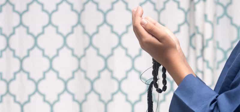 Al Qur'an Sebagai Obat Penenang Hati