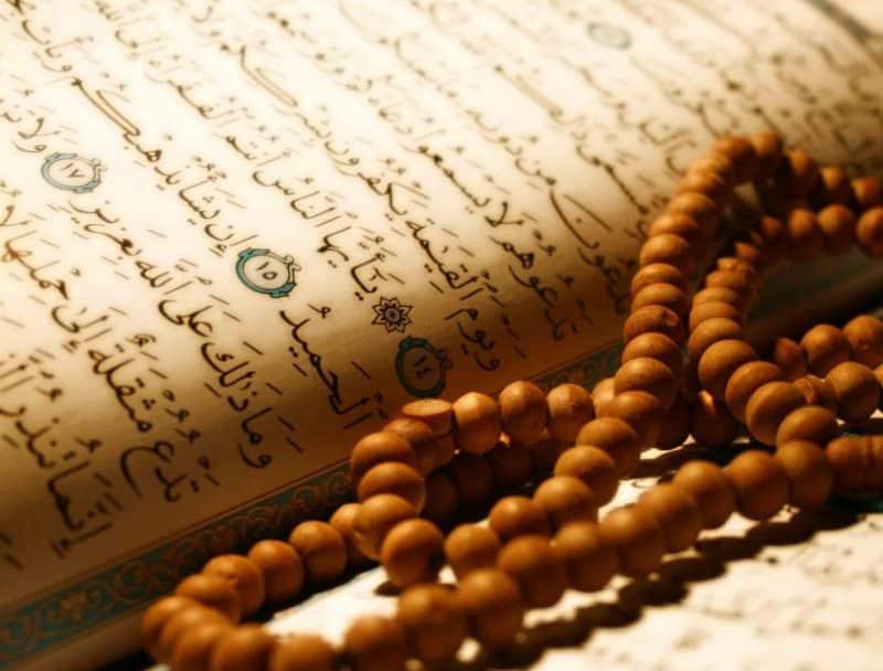 Al Samii' Yang Maha Mendengar