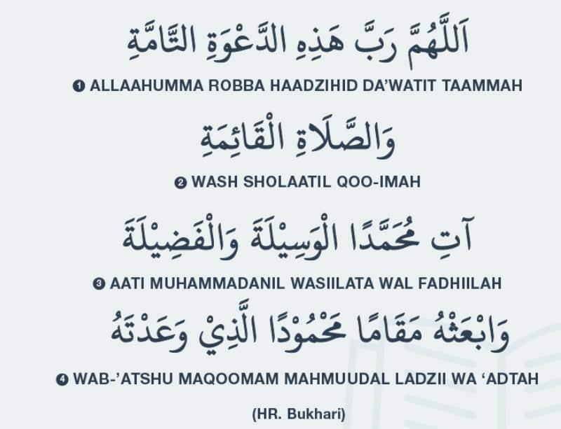 Bacaan Doa Setelah Kumandang Adzan