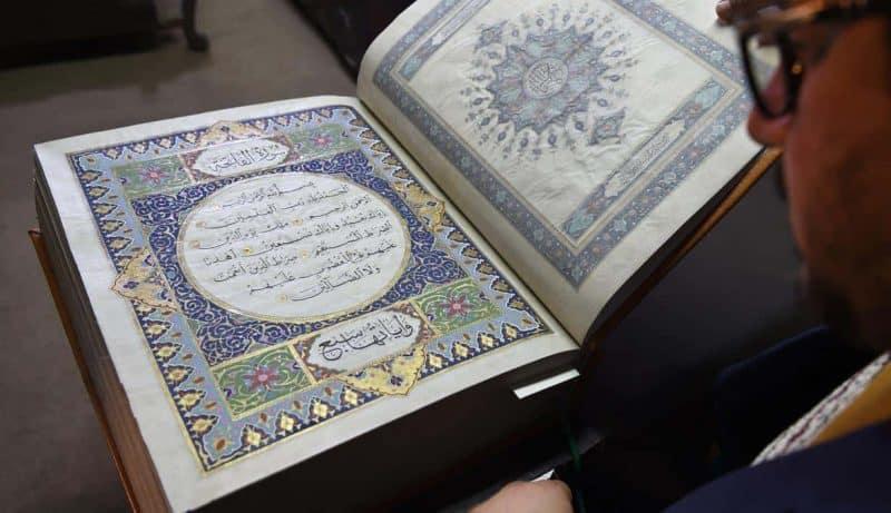 Lafadz Bahasa Arab Ayat Kursi