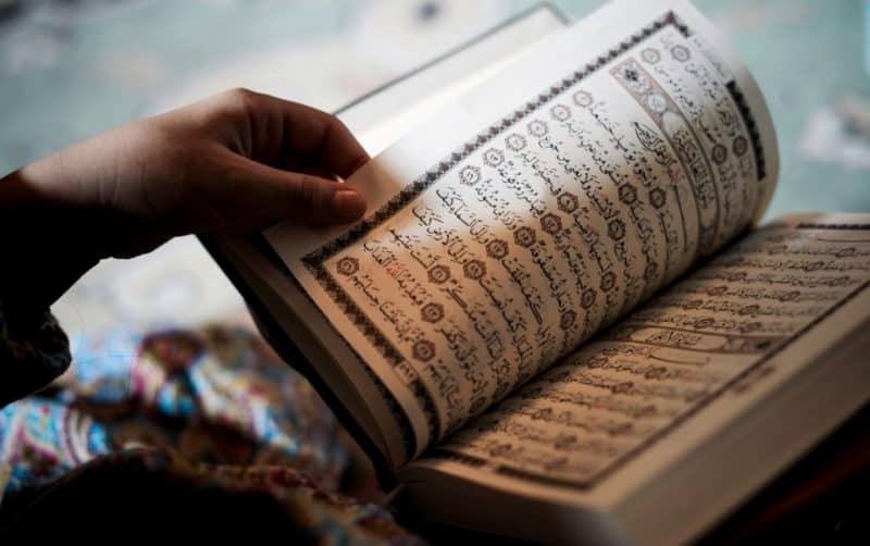 Ruqyah dengan Surat Al A'raf