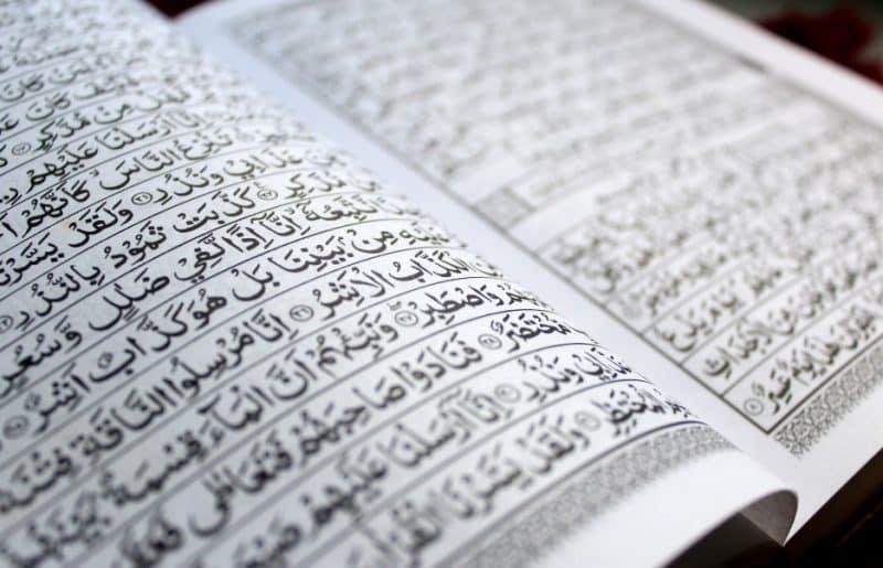 Ruqyah dengan Surat Al Baqarah