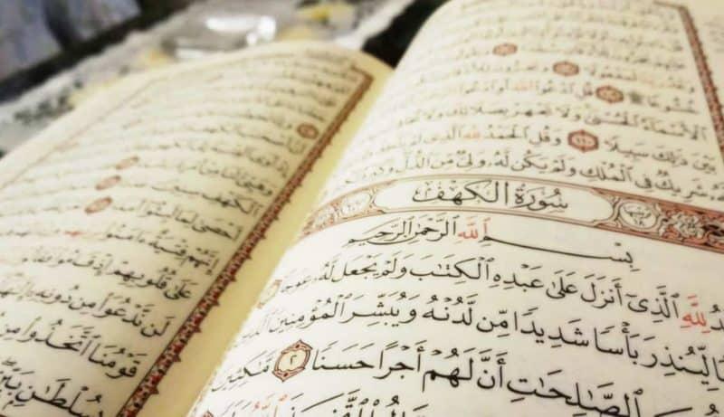 Ruqyah dengan Surat Al Mu'minun