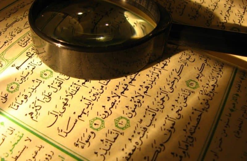 Ruqyah dengan Surat Ar Rahmaan