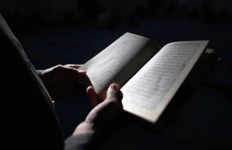 Ruqyah dengan Surat Yunus