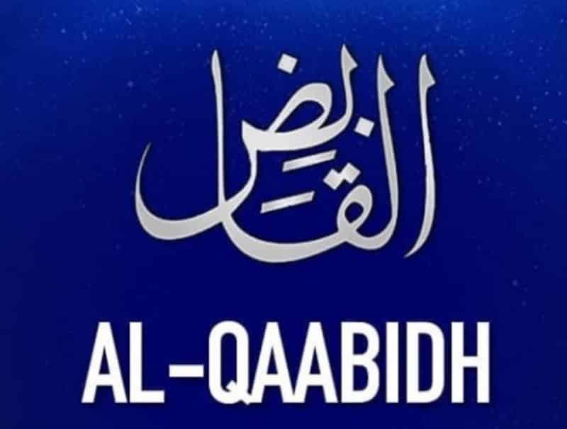 Al Qaabidh Yang Maha Menyempitkan
