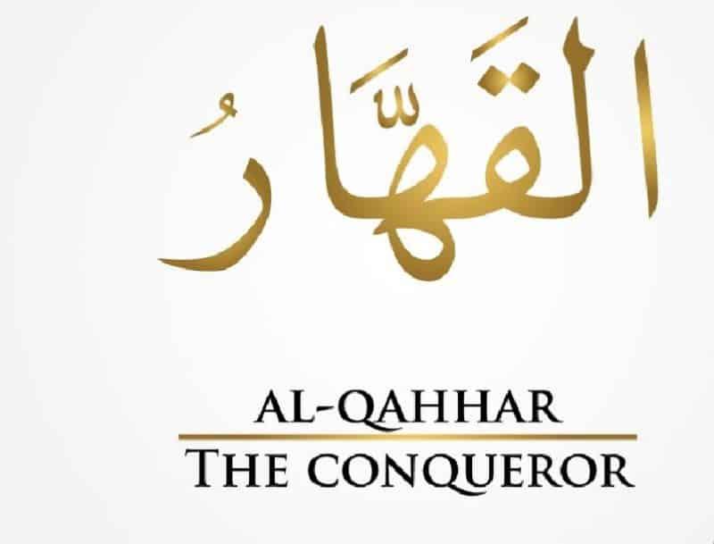 Al Qahhaar Yang Maha Menundukkan/Menaklukkan Segala Sesuatu