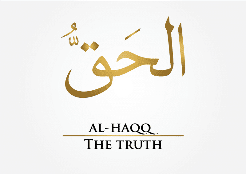 Al Haqq Yang Maha Benar
