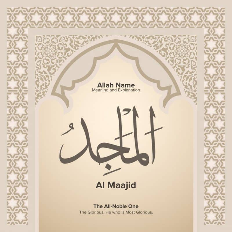 Al Maajid Yang Maha Mulia