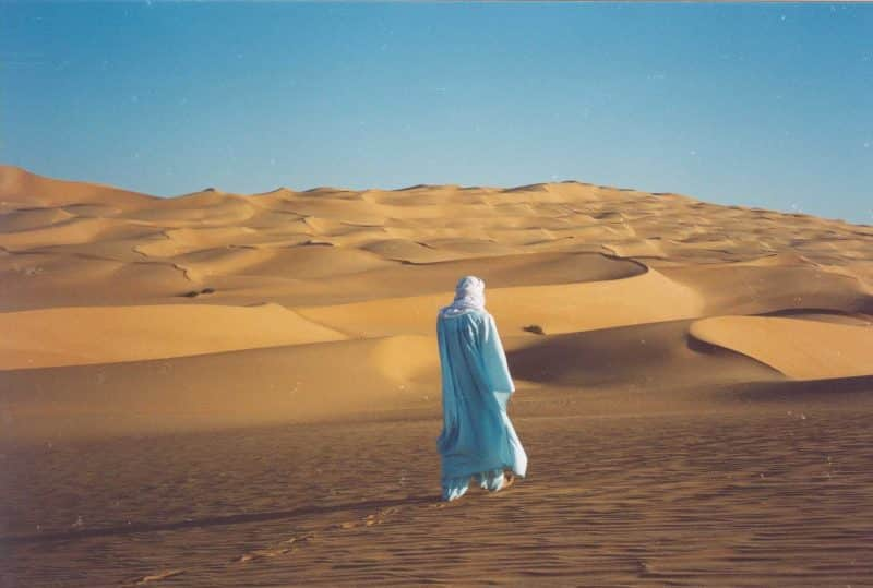 Doa Nabi Musa dalam Bahasa Arab