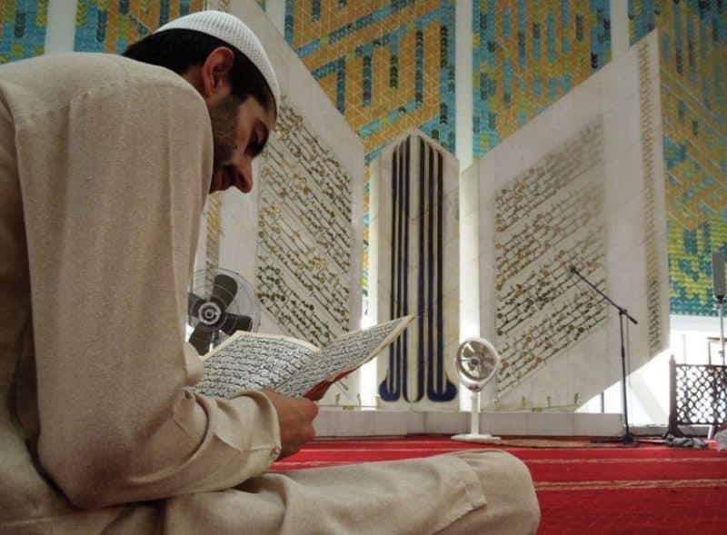 Hal Yang Perlu Diperhatikan Ketika Belajar Qiroah