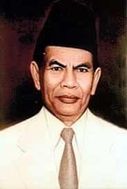 PROF. MOHAMMAD YAMIN S.H