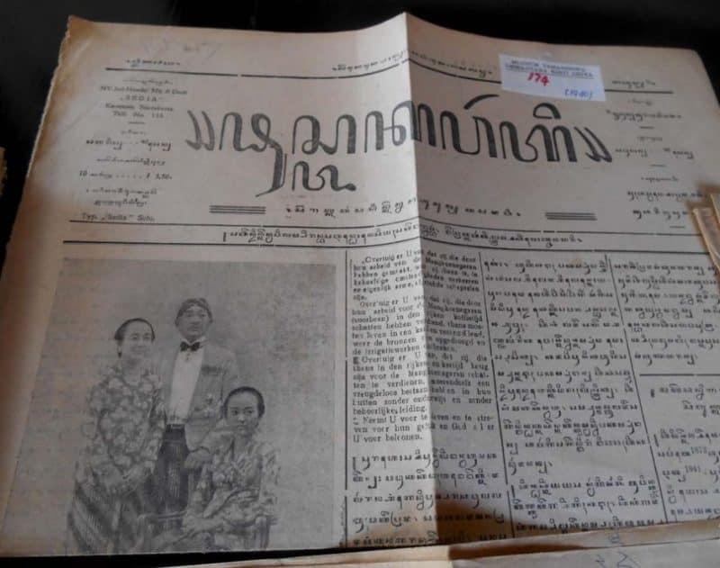 Contoh Teks Wawancara Bhs Jawa