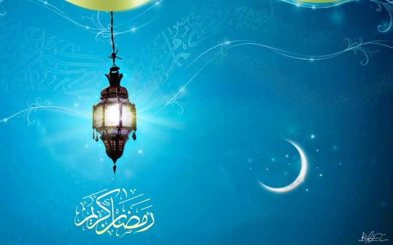 Ucapan Menyambut Ramadhan Keren