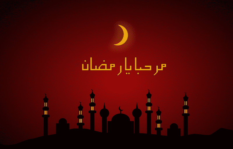 13 Ucapan Menyambut Ramadhan (Berbagai bahasa)