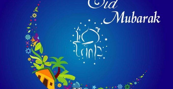 41+ Ucapan Selamat Hari Raya Idul Fitri (Berbagai bahasa) 1