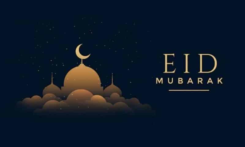 Ucapan Selamat Hari Raya Idul Fitri Bahasa Sunda