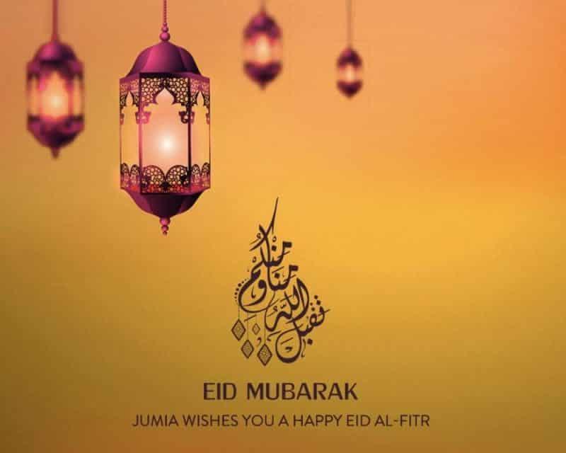 Ucapan Selamat Hari Raya Idul Fitri Formal