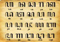 Kamus Bahasa Jawa 2550 Terlengkap 2
