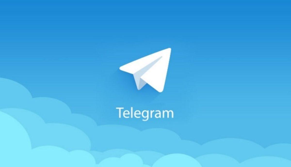 Telegram Web : Keunggulan, Cara Membuka, Manfaat dll Terlengkap 2021