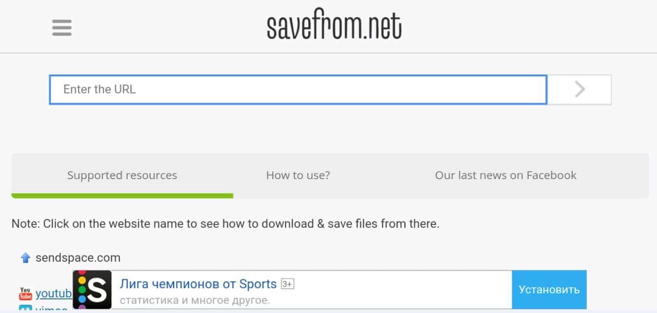 Cara pertama Anda dapat membuka terlebih dahulu situs website httpsidsavefromnet melalui aplikasi browser yang ada di laptop atau komputer